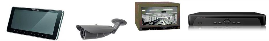 Средства и системы охранного телевидения